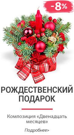 Доставка цветов в эмираты купить саженцы розы спрей в украине